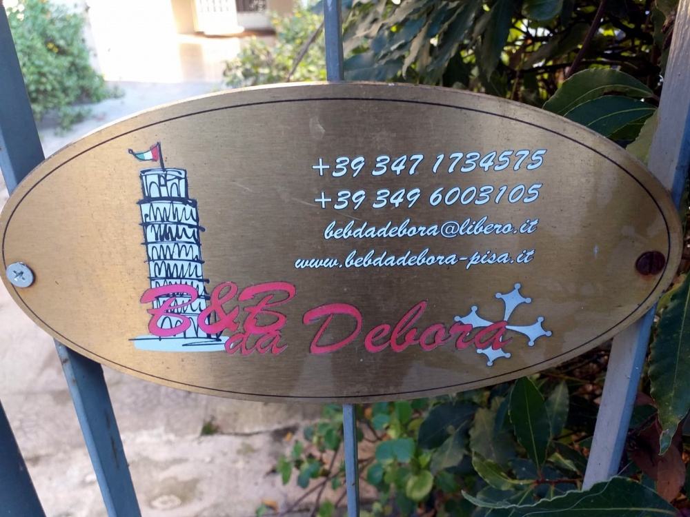 Esterno - b&b da debora - bed and breakfast da debora - pisa